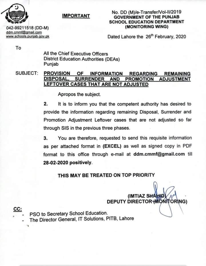 Provision of Information regarding Remaining Disposal, Surrender & Promotion Adjustment Leftover Cases