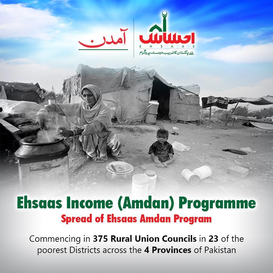 Spread of Ehsaas Amdan Programme