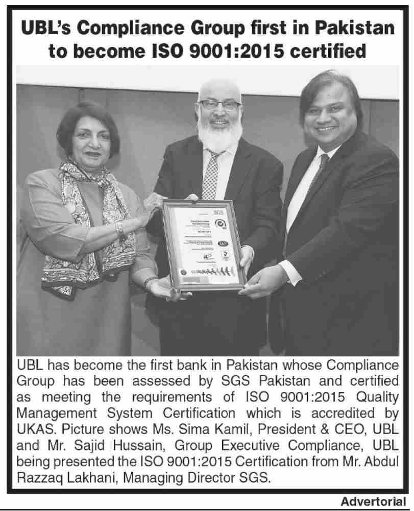 UBL Become ISO 90012015 Certified