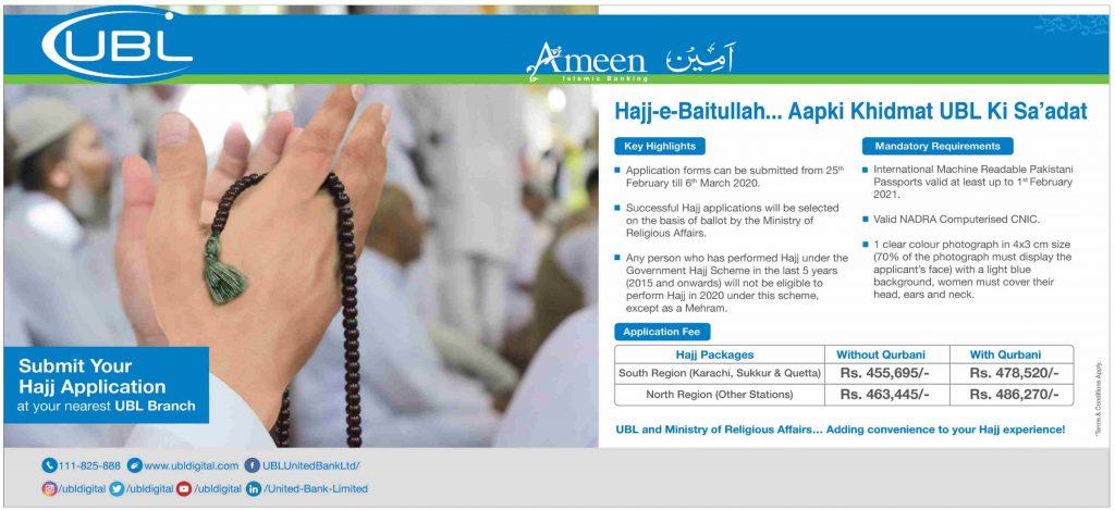 UBL Hajj Application 2020