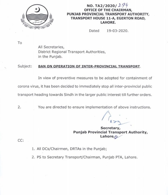 Ban on Operation of Inter-Provincial Transport
