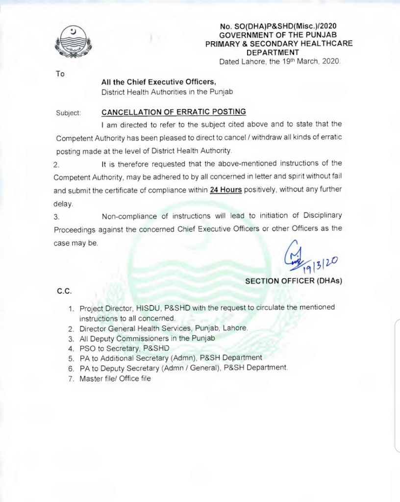 Notification of Cancellation of Erratic Posting
