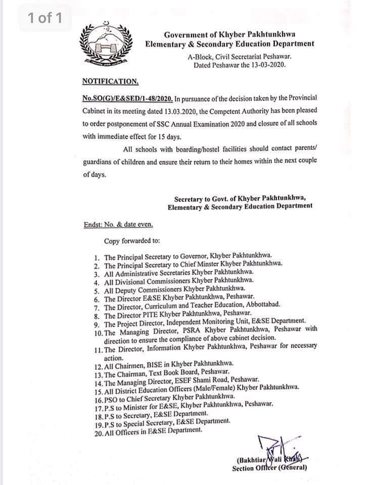 CoronaVirus Public Holidays 2020 in KPK Pakistan