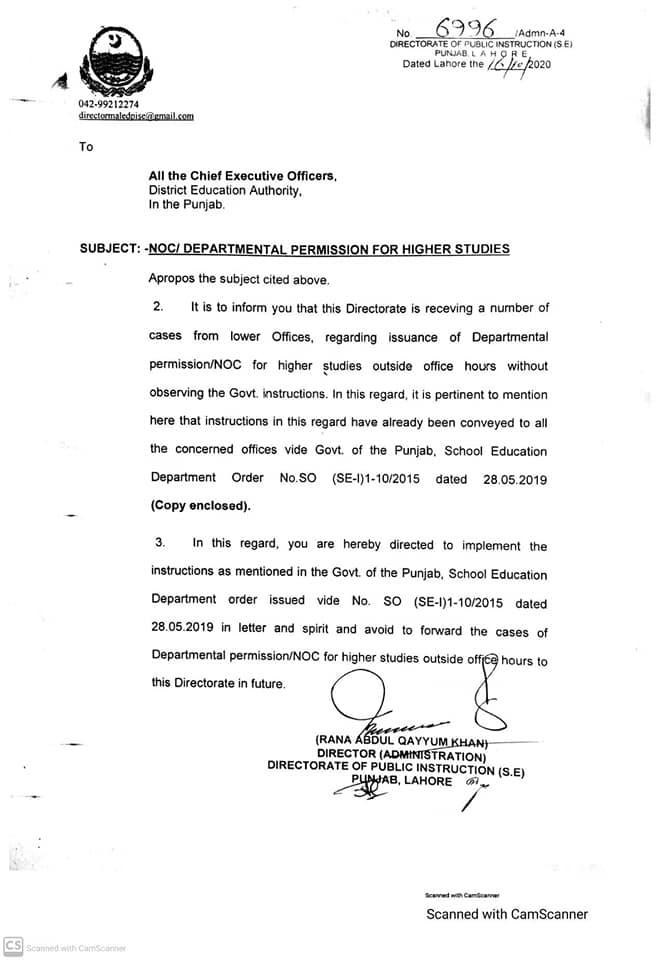 Departmental PermissionNOC for Higher Qualification