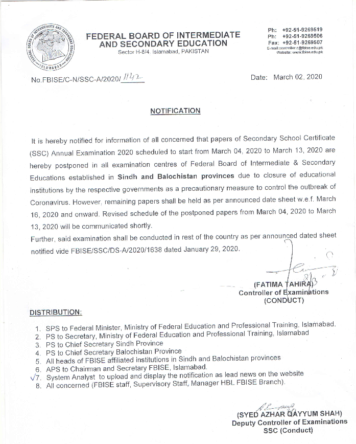 FBISE SSC Examination 2020 Schedule Postponed Due to CoronaVirus