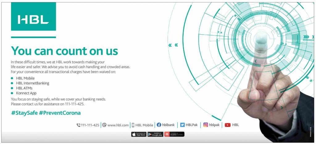 HBL Transaction Charges 2020 Waived Off
