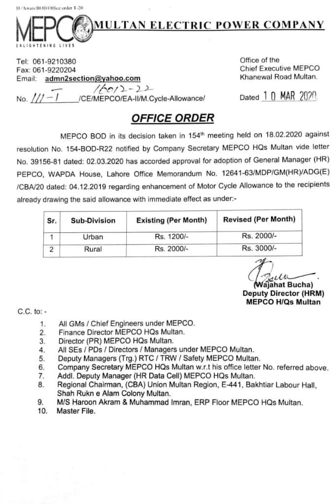 Notification of Enhancement of Motorcycle Allowance 2020 MEPCO