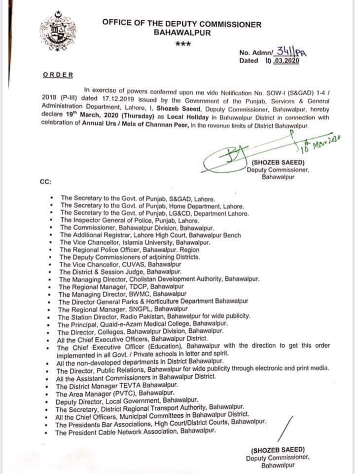 Notification of Local Holiday on Chanan Peer Mela 2020