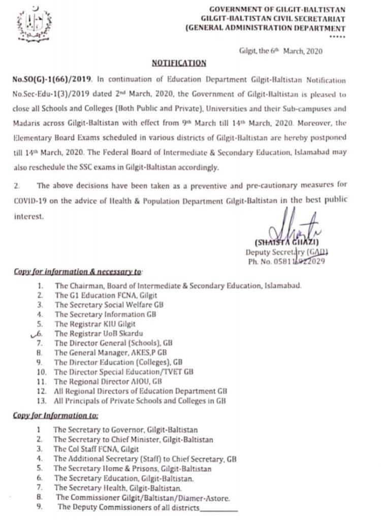Notification of Local Holidays Due to CoronaVirus 2020 Gilgit-Baltistan
