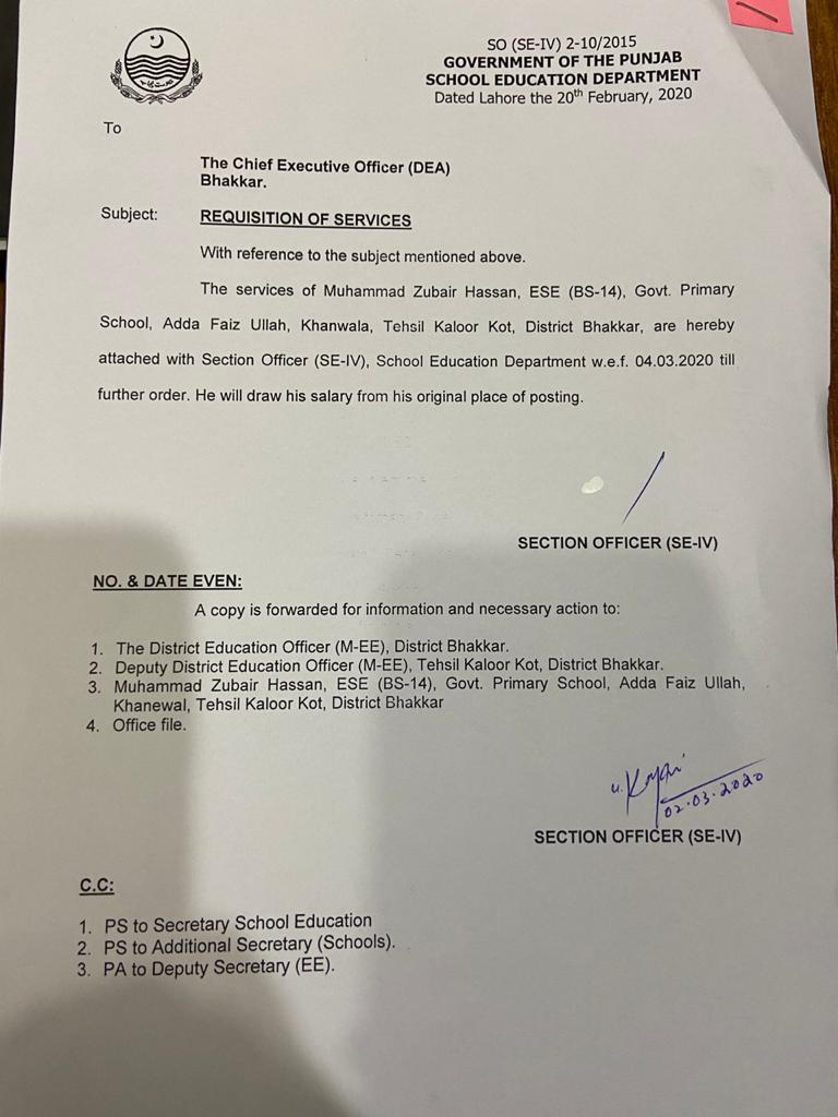 Notification of Requisition of Services