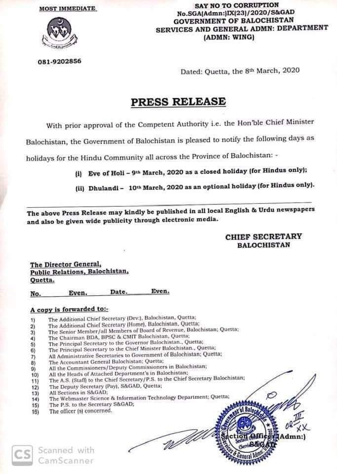 Optional Holidays For Hindus 2020 Eve of Holi & Dhulandi