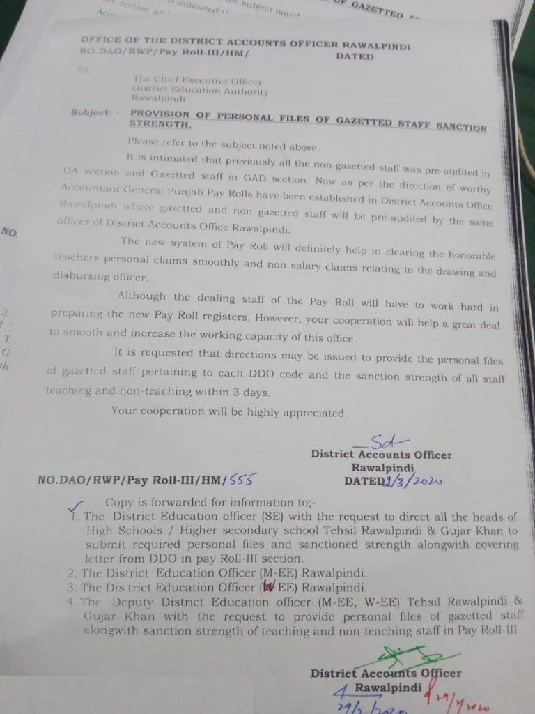 Provision of Personal Files of Gazetted Staff Sanction Strength