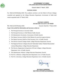 Notification of Holidays Sindh 2020