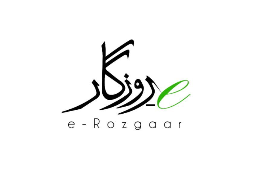 E-Rozgar Program 2021
