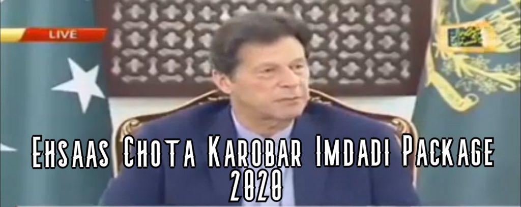 Ehsaas Chota Karobar Imdadi Package 2020