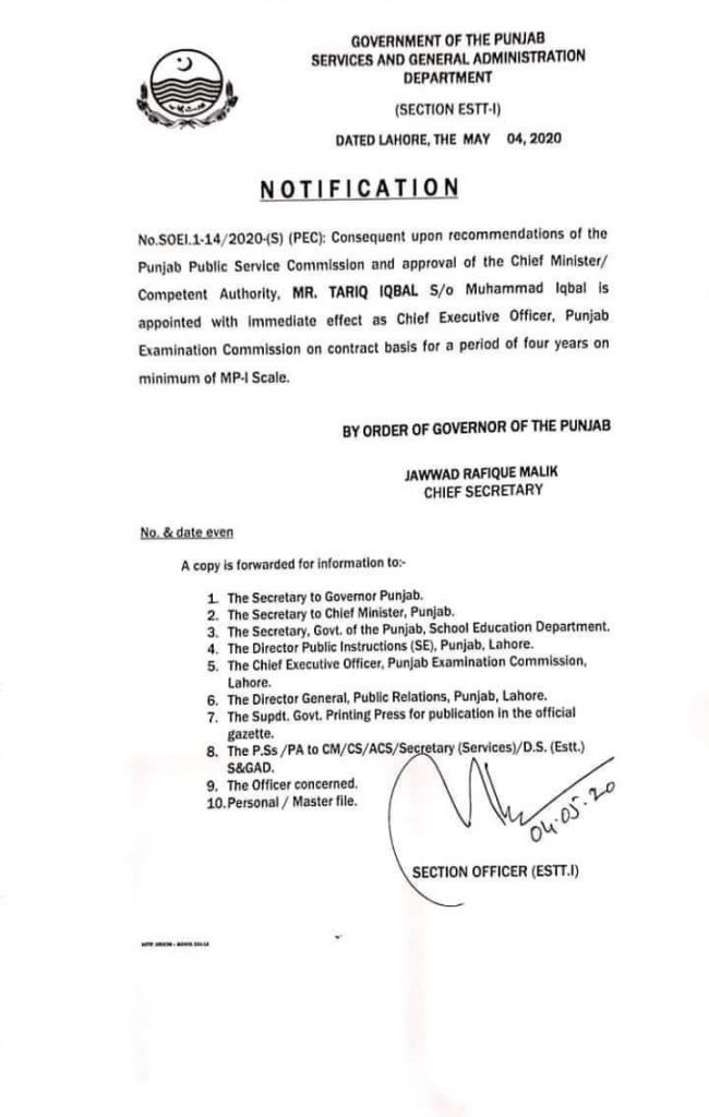 Mr. Tariq Iqbal Appointed New CEO of Punjab Examination Commission 2020