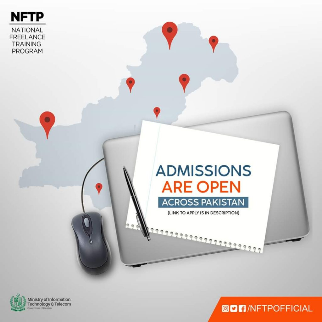 National Freelance Training Program Pakistan 2020