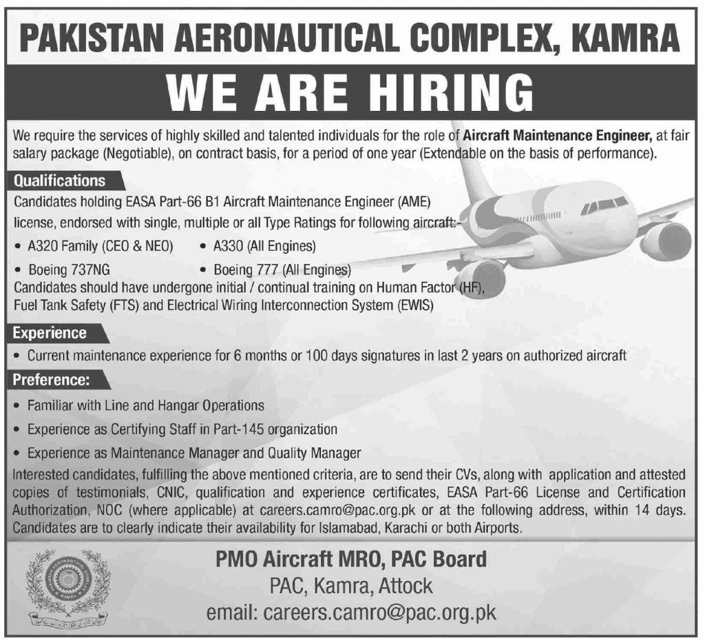 Pac Kamra Hiring Aircraft Maintenance Engineer With Fair Salary Package Employeesportal