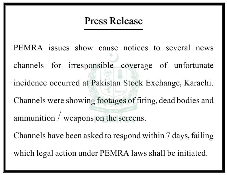 PEMRA Show Cause Notices To Several TV Channels (English)