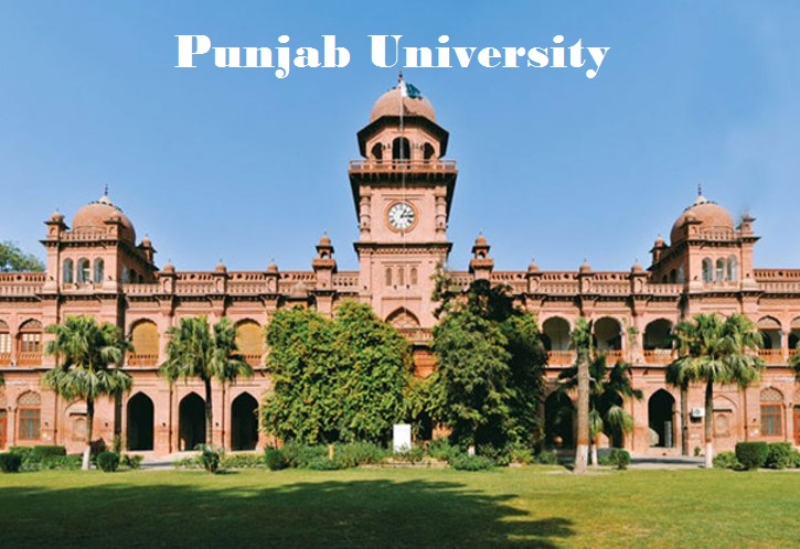 Punjab University Announces No Fee From Students