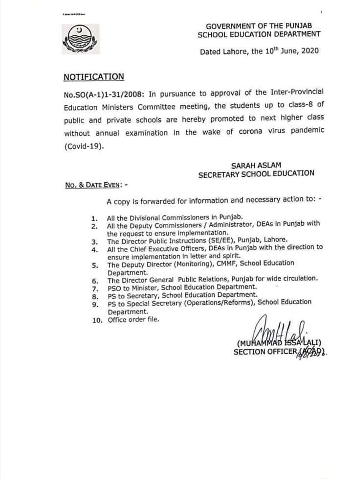 students upto class-8 promoted to next class without annual examination
