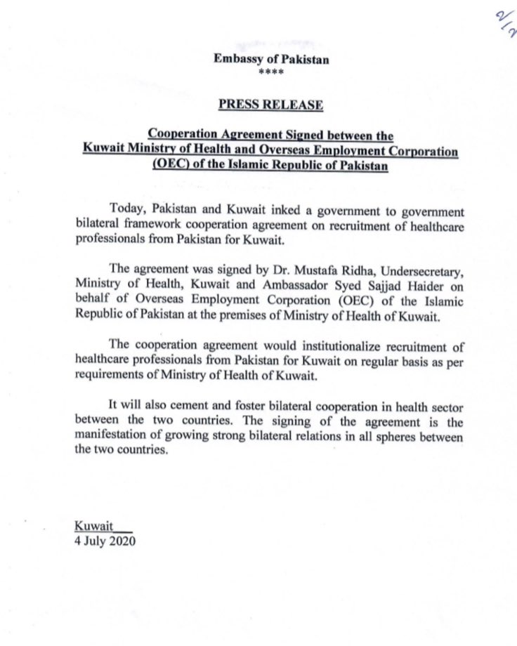 Agreement on Recruitment of Healthcare Professionals From Pakistan For Kuwait