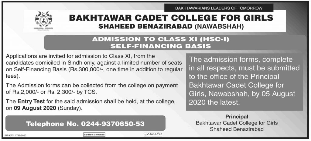 Bakhtawar Cadet College Nawabshah Admission 2020 For Class-11