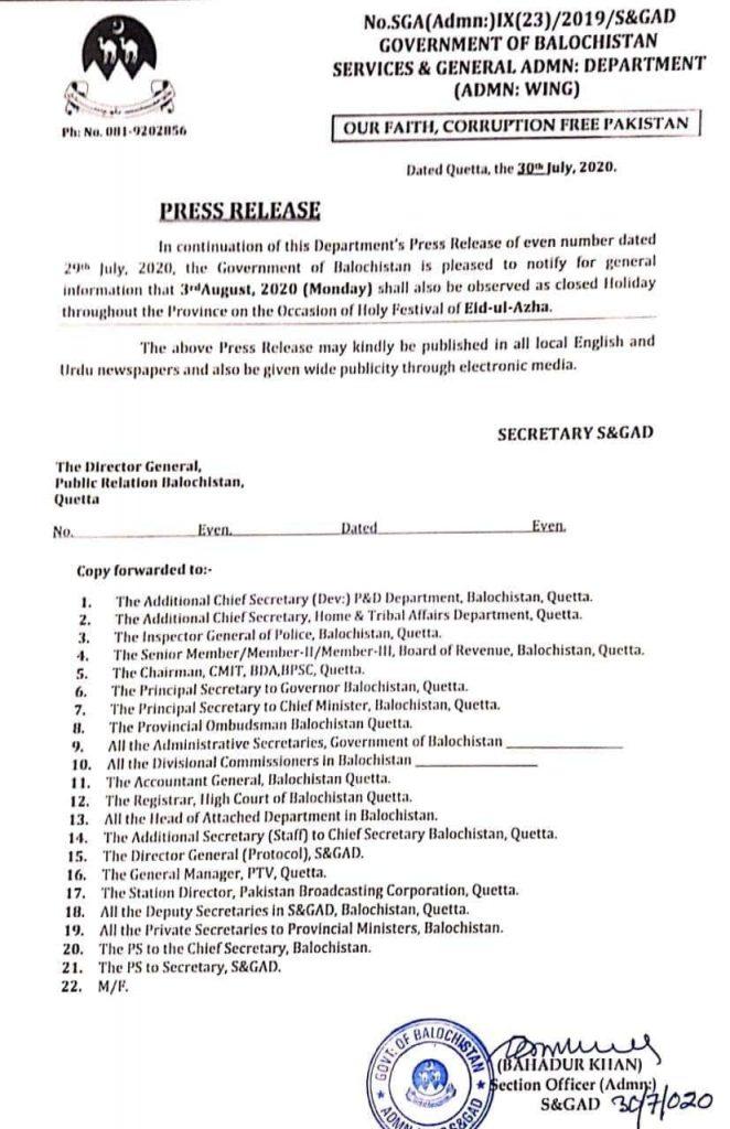 Balochistan Eid-ul-Adha Holidays 2020 Second Notification