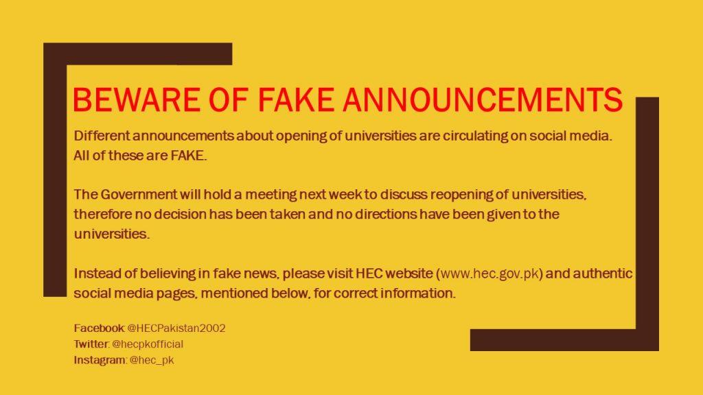 Beware of Fake Announcements Regarding Reopening of Universities