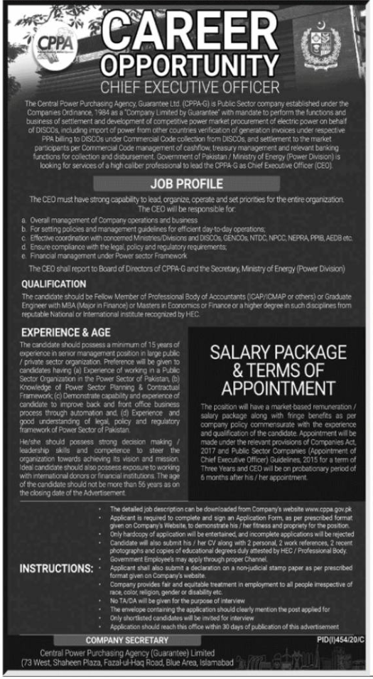 Central Power Purchasing Agency (CPPA) Latest Jobs 30 July 2020