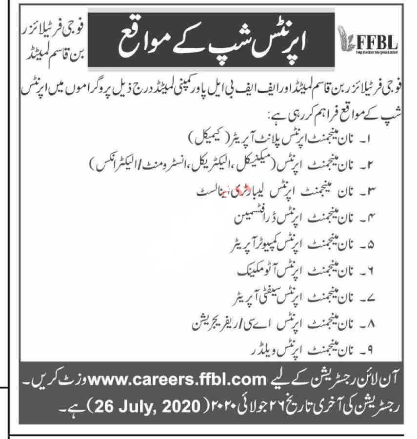 FFBL Jobs 2020 Through Online Registration Form