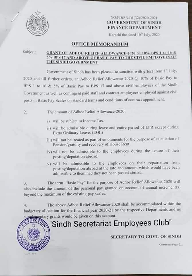 Grant of Adhoc Relief Allowance 2020 Civil Employees of Sindh