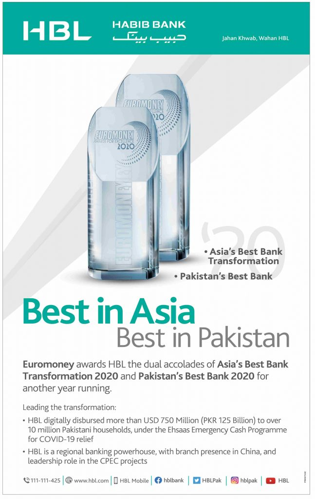 HBL EuroMoney Awards For Excellence 2020