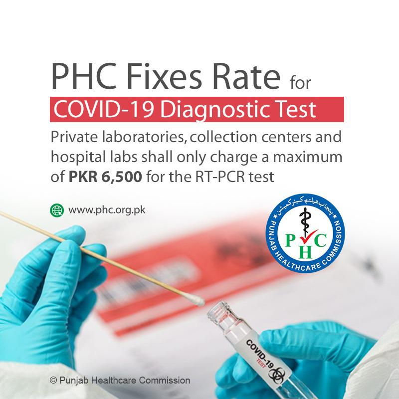 PHC Fixes Rates For Covid-19 Diagnostic Test