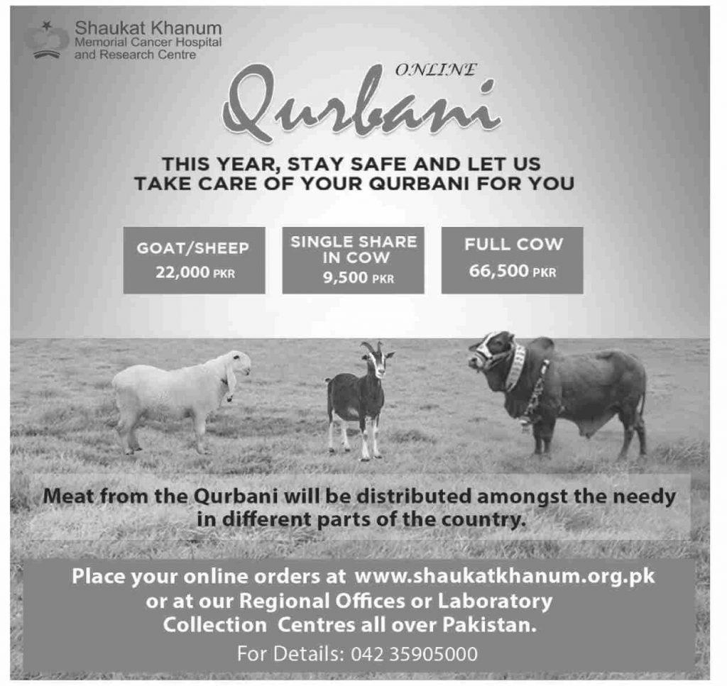 Participate in Online Qurbani Through Shaukat Khanum 2020