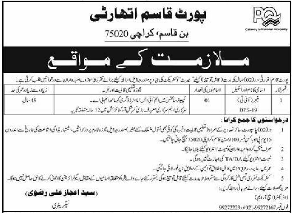 Port Qasim Jobs in Karachi 2020 Advertisement Latest Application Form