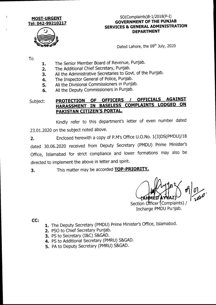 PM Notification Regarding Protection of Harassment