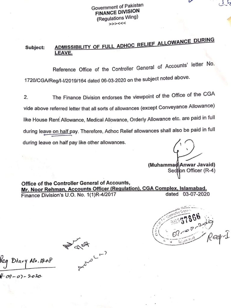 Admissibility of Full Adhoc Relief Allowance During Leave