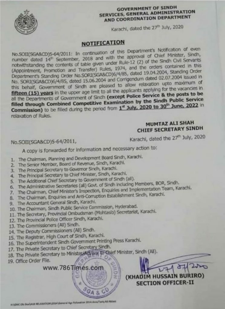 Age Relaxation Notification Sindh Government 2020-22