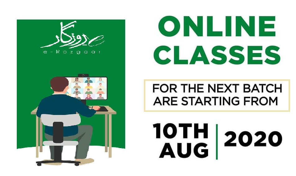 E-Rozgaar Online Classes Commence From 10th August, 2020