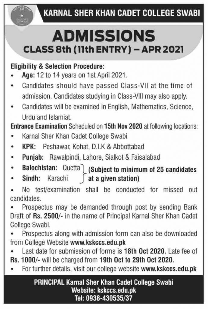 Karnal Sher Khan Cadet College Swabi Admission 2020 Class 8th
