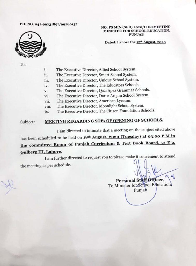 Punjab School Education Updates: Meeting Regarding SOPs of Opening Schools