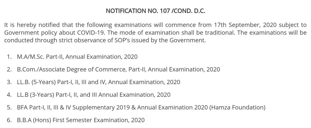 Punjab University Examination Schedule 2020 with Govt Policy