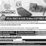 15% Special Rebate on House Tax CBC Karachi