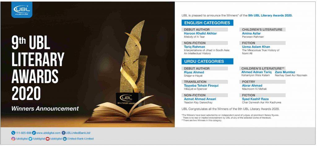 9th UBL Literary Awards 2020