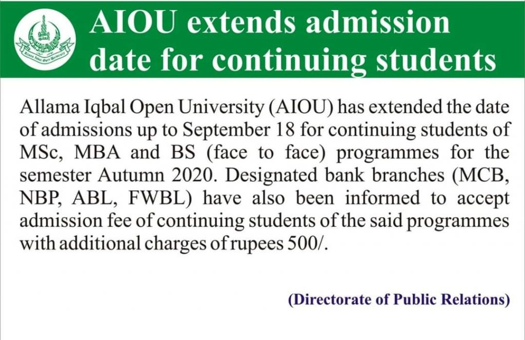AIOU Admission Last Date 2020 Postponed