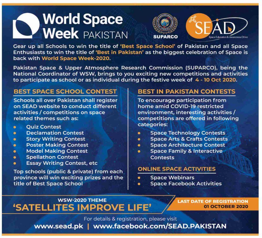 Best Space School Contest 2020