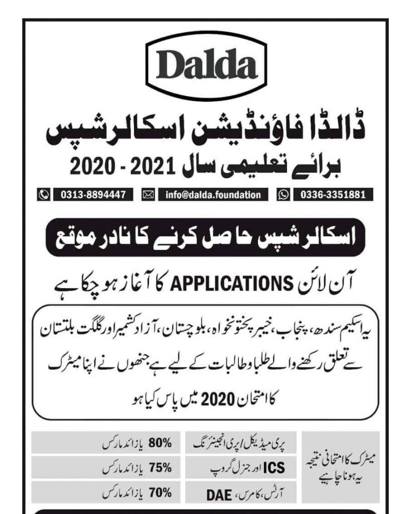 Dalda Scholarship 2020-21