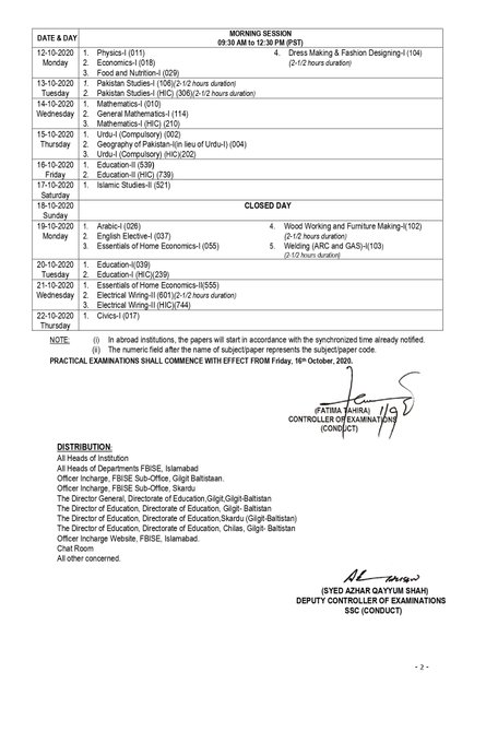 Federal Board Date Sheet 2020