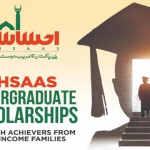 How Do I Apply For Ehsaas Scholarship 2021